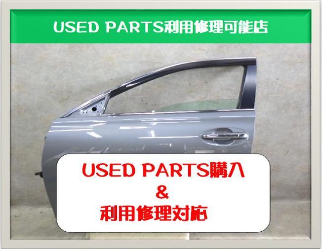 ③お車の故障や不具合に安価な修理費用